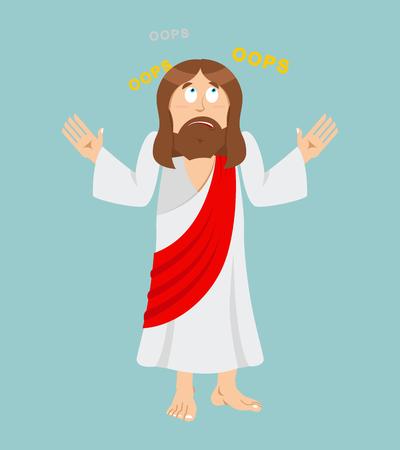 biblical: Jesus Christ. Surprised Jesus. Perplexed Jesus of Nazareth. Jesus says UPS. Son of God. biblical character of Jesus. Jesus of Nazareth. Christian and Catholic character. Holy man Illustration