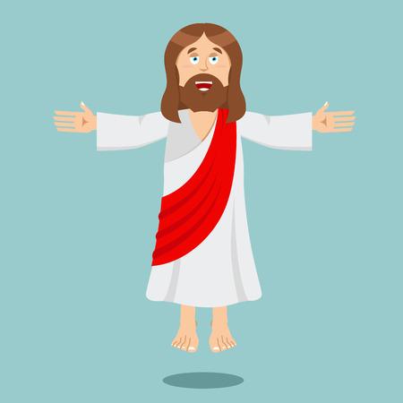 nazareth: Jesus Christ. Cheerful Jesus. Son of God. biblical character of Jesus. Jesus of Nazareth. Christian and Catholic character. Holy man Illustration