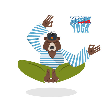 meditates: Russian yoga. Bear yoga. Bear does yoga. Bear meditates on white background. Yoga classes in Russian. bear in cap with earflaps and ves. Animals yoga