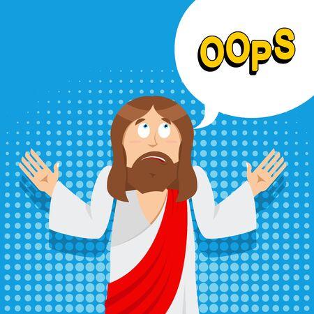 jezus: Jezus Chrystus. Zdziwiony Jezus. Perplexed Jezus z Nazaretu. Styl pop-artu. Jezus mówi UPS. Syn Boży. biblijna postać Jezusa. Jezus z Nazaretu. Charakter chrześcijaninem i katolikiem. Święty człowiek Ilustracja