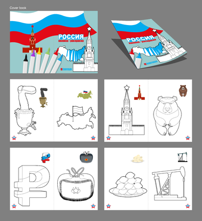 kremlin: Russian Characters coloring book. Patriotic sign for coloring. Russian national country objects. creative magazine. Moscow Kremlin and Wild bear. Russian Map and samovar. Ruble and ear flaps. Dumplings and oil derrick. Russian Translation: Russian. Colori