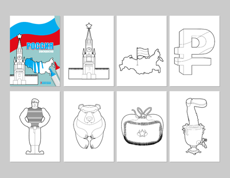 Libro Para Colorear Rusia. Patriótico Libro Para Colorear. Símbolos ...