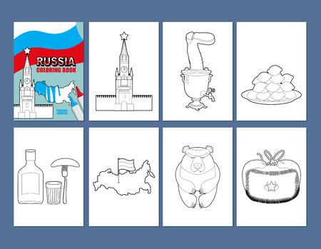 kremlin: Russian coloring book. Russian national patriotic illustrations in  linear style of painting. Bear and vodka. Earflaps and samovar. Moscow Kremlin and Russian map