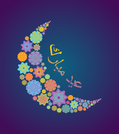"""Crescent moon of stars at Oriental style background. Islam east style with text """"Eid Mubarak"""" - """"Happy Holiday"""" in arabic"""