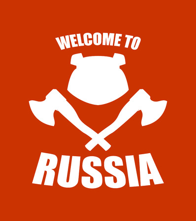 khokhloma: Welcome to Russia. Emblem of angry head bear and axe. Bladed weapons with traditional Russian ornament khokhloma. Aggressive animal
