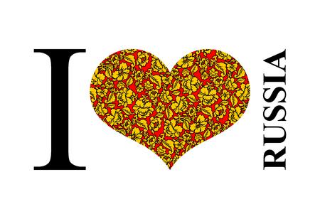 khokhloma: I love Russia. Symbol of heart of  traditional folk Khokhloma pattern. National Patriotic Russian emblem.