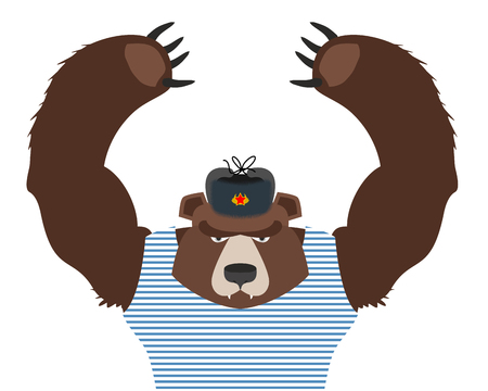 national animal: Bear patriot of Russia raised paws up. Russian National animal on white background.