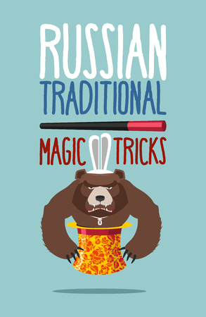 russian hat: Russian magic trick. National fun in Russia. Instead rabbit bear comes out of magic hat. Angry aggressive wild animal. Cylinder is magician in style hohloma Illustration