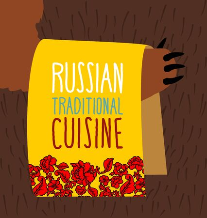 russian cuisine: Russian traditional cuisine. Bear is holding towel as waiter Illustration