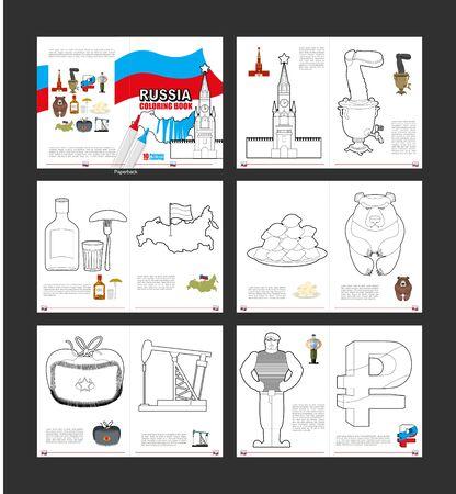 Conjunto De Varios Elementos De Diseño De Estilo Soviético Vector ...