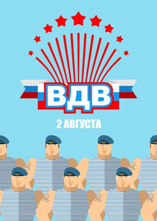 berets: VDV Day on 2 August. Military patriotic holiday in Russia. Soldiers National Russian event. airborne paratrooper. Blue berets. Text in Russian: on August 2nd Airborne