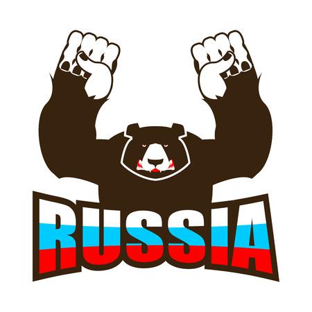 predator: Russian bear. Angry big predator and Russian flag.