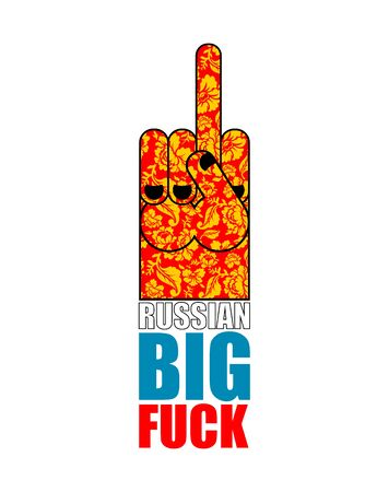 Russian big provocative emblem. Hand shows bully and hooligan sign. Invasive symbol Finger in Khokhloma painting. Russia national pattern. Bad gesture. Cause aggressive behavior Illustration