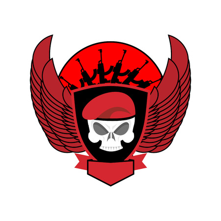 blazon: Military emblem Skull in beret.  Wings and weapons. Army . Soldiers badge. Eagle and guns. Awesome sign for troops. blazon commando