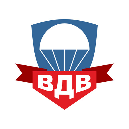 VDV emblem. Airborne Trooper . Russian army sign. Text translation : Airborne Troops