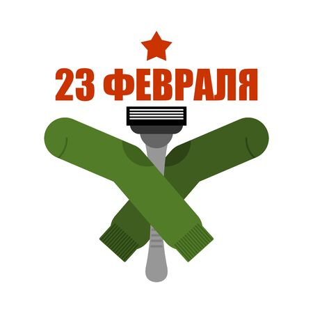 Socks and razor. Russian text: 23 February. Traditional gift for men in Defenders of  Fatherland Day in Russia Illustration