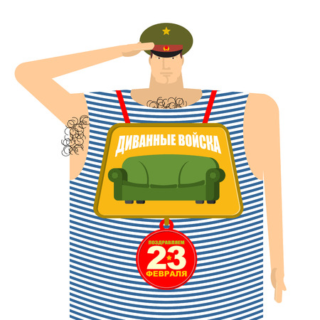 Home military. Medal sofa troops. Russian text: 23 February. Congratulations. couch army. Illustration for Defenders of Fatherland Day. Soldiers holiday in Russia