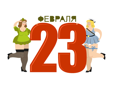 February 23. Beautiful girl in soldiers uniform. Military holiday in Russia. Russian text: Defenders of Fatherland Day Illustration