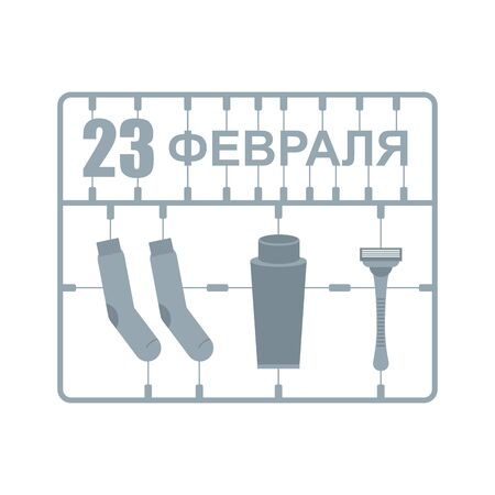 shaver: February 23. Plastic model kits. Socks, razor and shaving gel. Gift for men. military celebration in Russia. Defenders of Fatherland Day. Russian text: February 23 Illustration