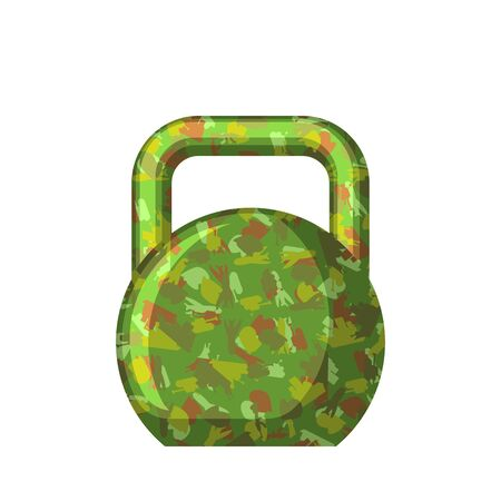 Kettlebell green camouflage military. Gift for men 23 February. For army holiday in Russia. Defenders of Fatherland Day.