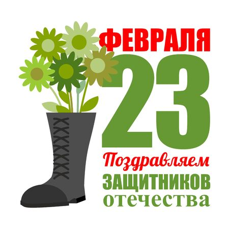 uniform green shoe: Soldiers shoes and bouquet of military greens flower. Gift for men. Army celebration in Russia. Defenders of Fatherland Day. Russian text: Congratulations. February 23