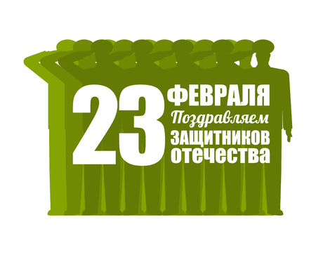 congratulatory banner