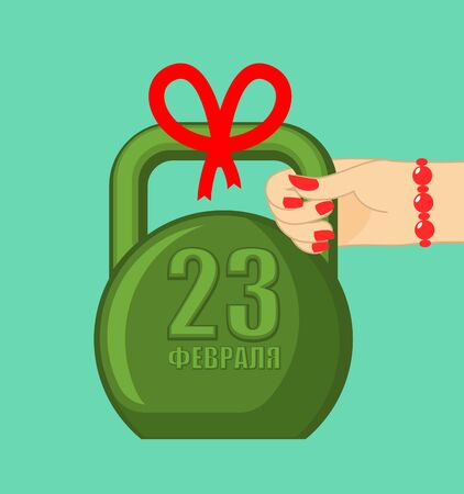 23 February Kettlebell Womans hand gives. Gift for men. For military holiday in Russia. Defenders of Fatherland Day. Russian text: February 23