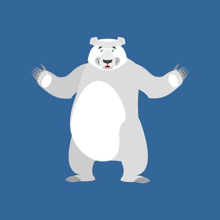 Polar Bear happy Emoji. Wild animal Arctic and Antarctic. Merry Emotion beast