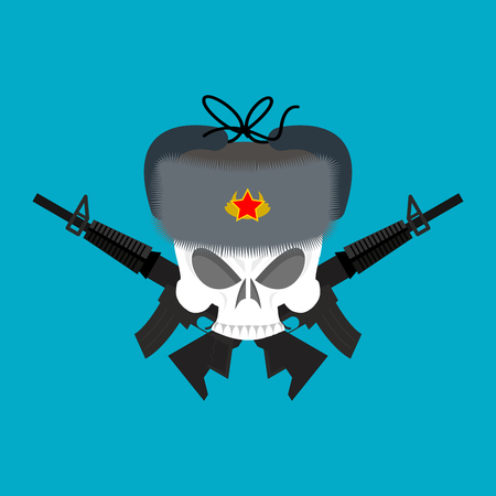 Skull in fur hat. Symbol of specter of communism. Red emblem of death Illustration