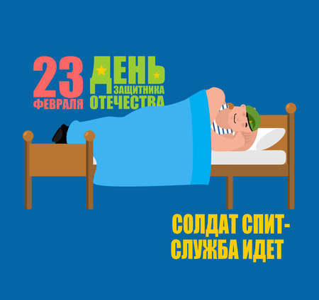 23 February. Defender of Fatherland Day. Soldier Sleeping on bed.  Airborne troops  asleep. Translation text Russian. February 23. Soldier is asleep - service is on Illustration