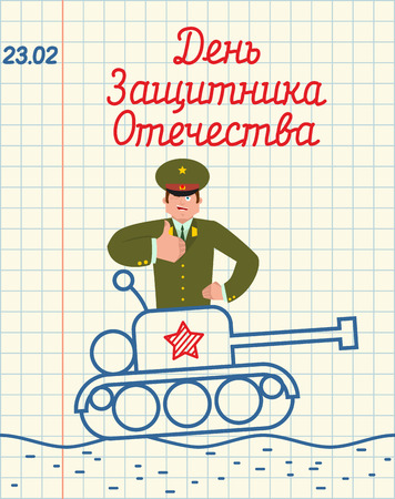 February 23. Hand drawing in notebook paper. Russian Officer thumbs up and winks Goes on tank. soldier Military holiday in Russia. Greeting card. Russian text: Defenders of Fatherland Day.