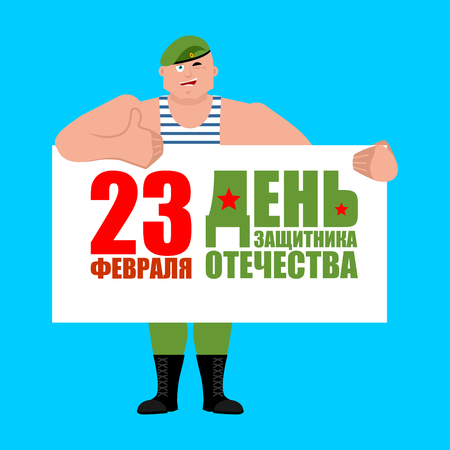 23 February. Defender of Fatherland Day. Russian soldier thumbs up and winks. Airborne troops happy emoji. Paratrooper Military in Russia Joyful. Translation text Russian. February 23. Congratulations Illustration