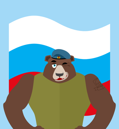 February 23. Bear Defender Russian Soldier. Defender of  Fatherland Day. Bear Defender Russian Soldier. National military holiday in Russia.   Illustration