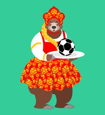 Russian bear and soccer ball. Football championship concept vector image