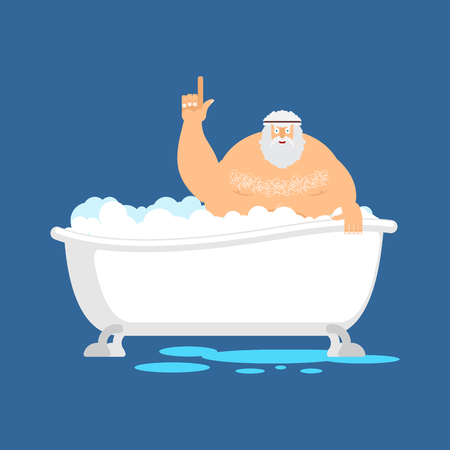 Archimedes in bath. Thumbs up eureka. ancient greek mathematician, physicist. Great discovery Banco de Imagens - 113933820