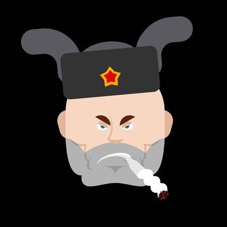 Mauvais visage d'homme russe. Mec en colère en Russie. illustration vectorielle