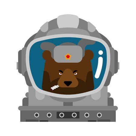 Bear Russian astronaut. Wild beast spaceman in Russia  Çizim