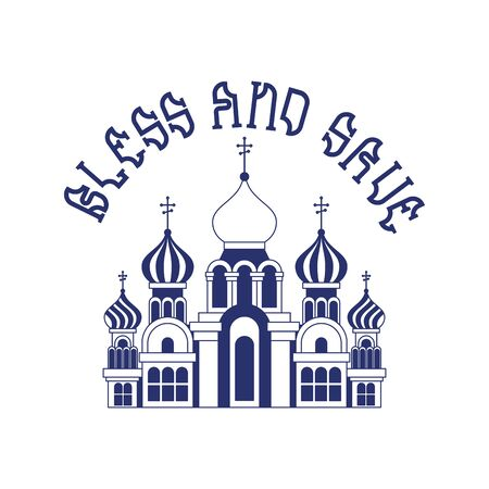 Bless and save. Russian church and domes. National folk tattoo sign