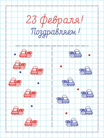 23 February Defender of Fatherland Day. Tank battle in notebook Childrens game. Army holiday in Russia. Russian text: congratulations. February 23 Ilustração