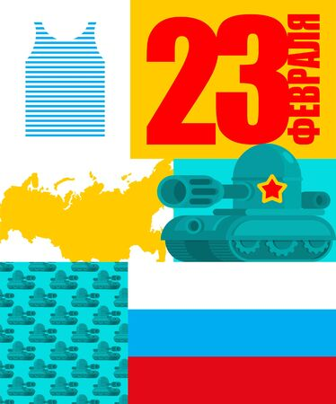 23 February. Defender of Fatherland Day. Greeting card. Translation: February 23 Defender of the Fatherland Day. Russian Military holiday. Template for postcard, poster, flyer Ilustrace
