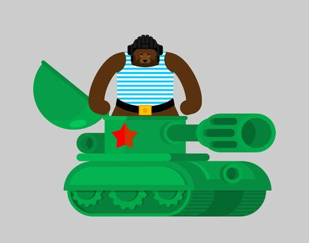 Bear Tankman. beast in tank. Greeting card Template 23 February. Defender of Fatherland Day. Template for postcard, poster, flyer