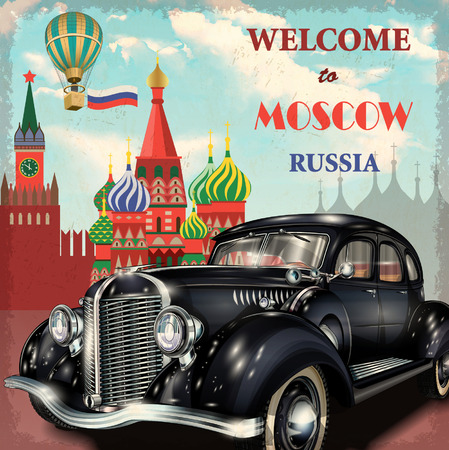 moscow: Welcome to Moscow retro poster.