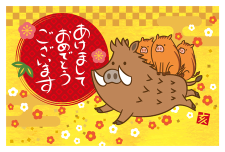 Japanese New years card 2019 with wild boar. In Japanese it is written