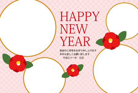New years card 2019. Cute Camellia photo frame. Vector illustration. Japanese text means, I wish you all the happiness. Thank you again this year  Illustration
