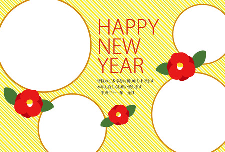 New years card 2019. Cute Camellia photo frame. Vector illustration. Japanese text means, I wish you all the happiness. Thank you again this year  Ilustrace