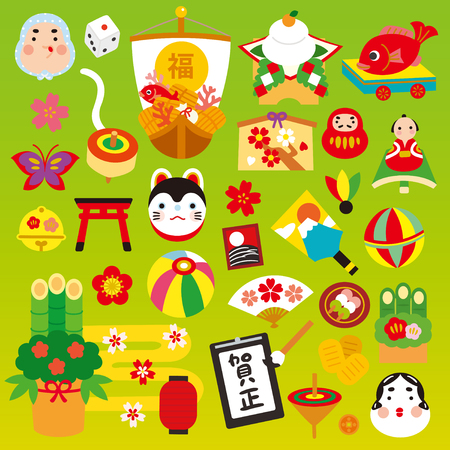 Japanese new year decorative elements. Japanese traditional toy. Vector illustration. Japanese text means