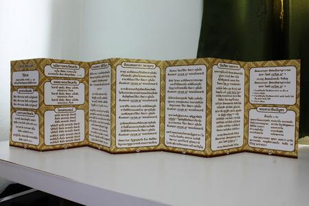 treatise: Prayer Book of Thailand