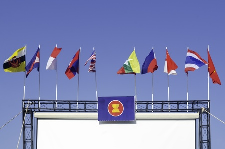 The ASEAN flag with the blue sky