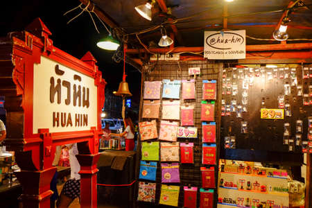 postcard shop display with severals products 新闻类图片