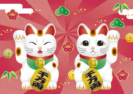 Maneki Neko Ilustrace